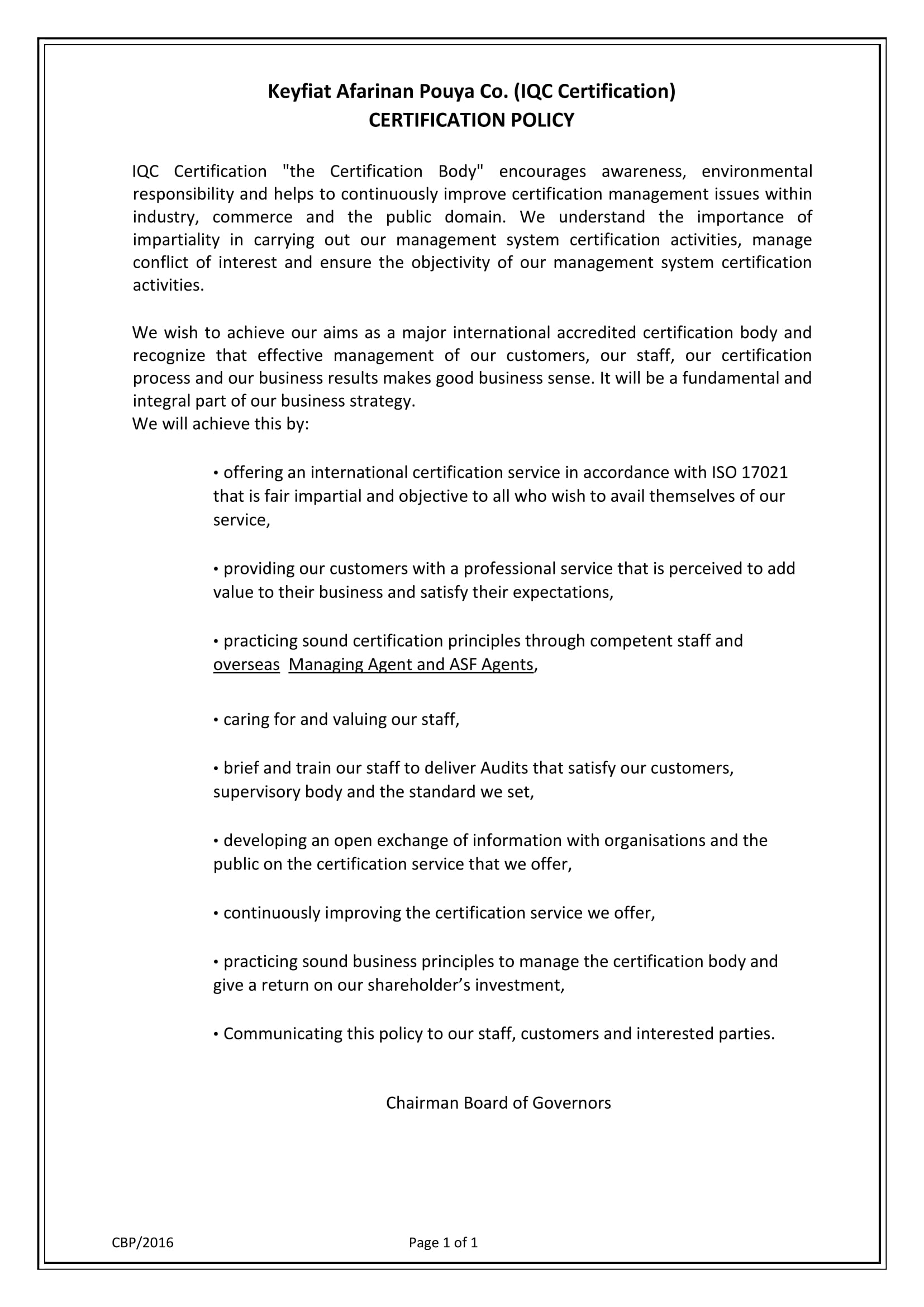 Iqc certification policy iqc certification policy 1betcityfo Gallery